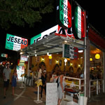 Jeseao Restaurant