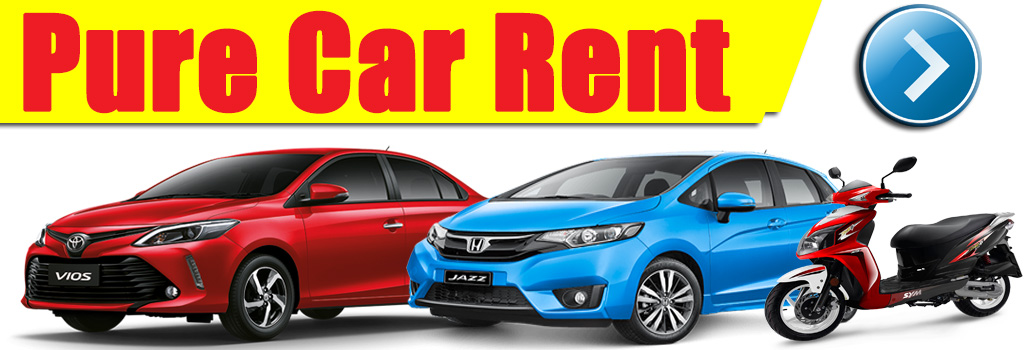 Pure Car Rent